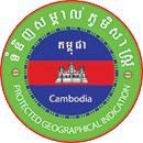 Cambodian Protected Geographical Indication